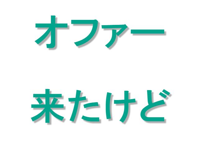 2015-03-24_0013