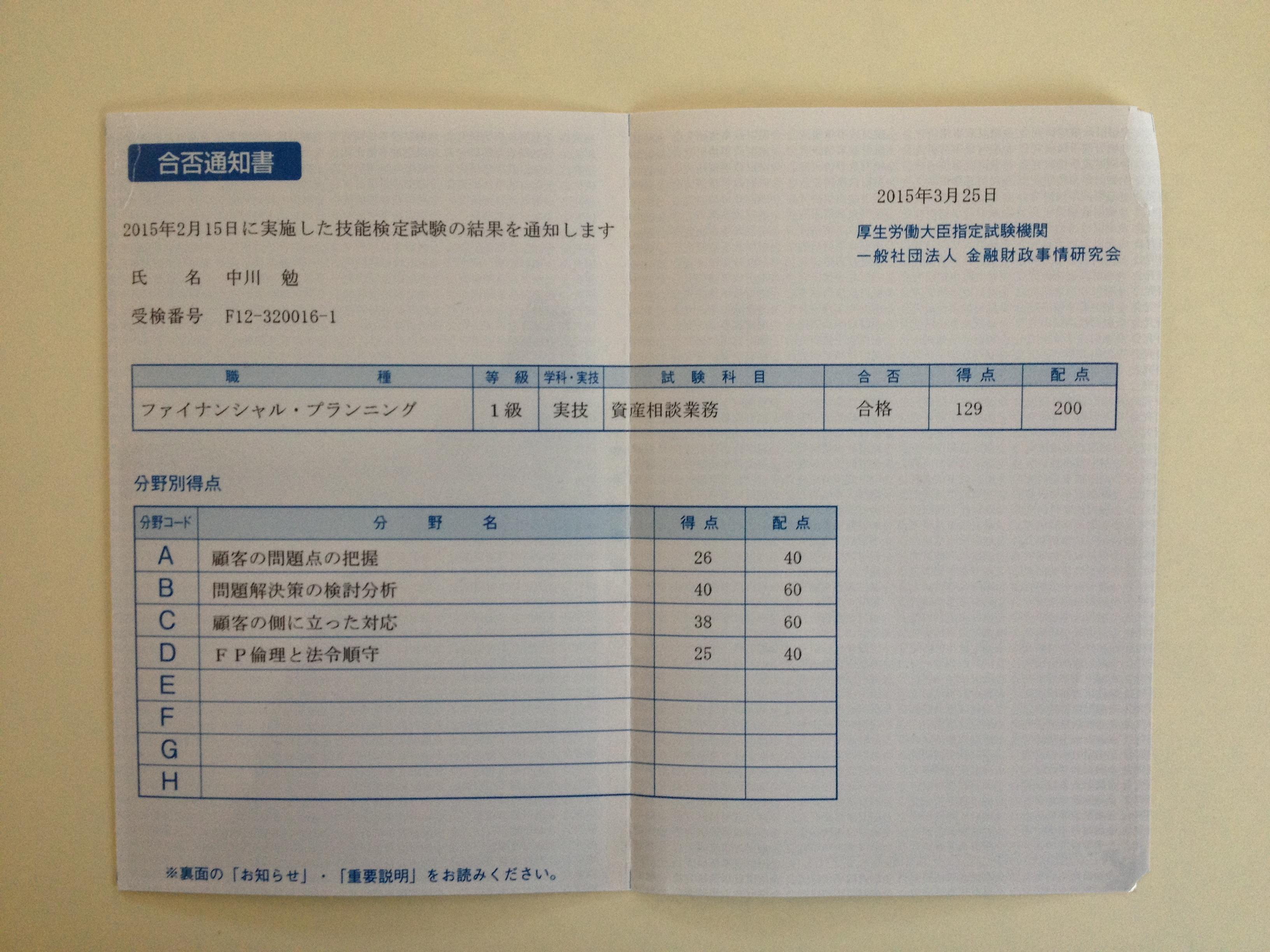 IMG_0200[1]