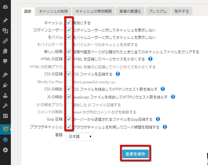 2015-04-17_2337