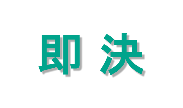 2015-04-24_1348