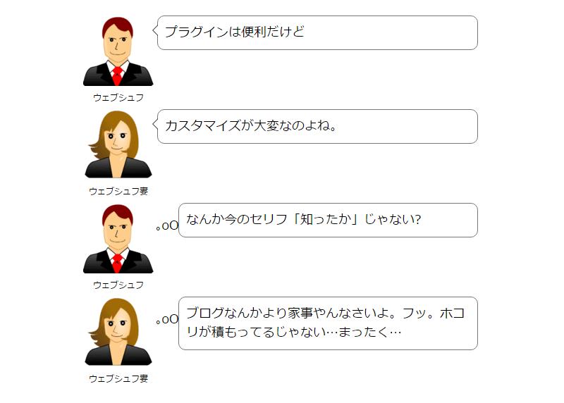 2016-01-14_2240
