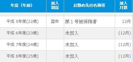 2015-07-09_2039