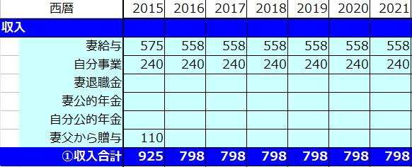 2015-08-11_1217