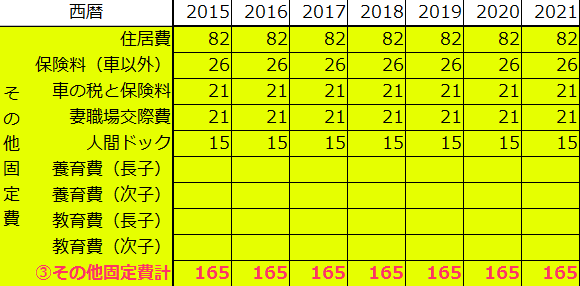 2015-08-15_2149