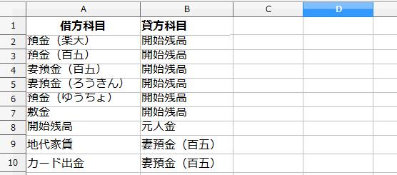 2015-09-18_1158