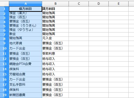 2015-09-18_1210