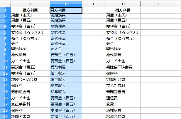 2015-09-18_1211