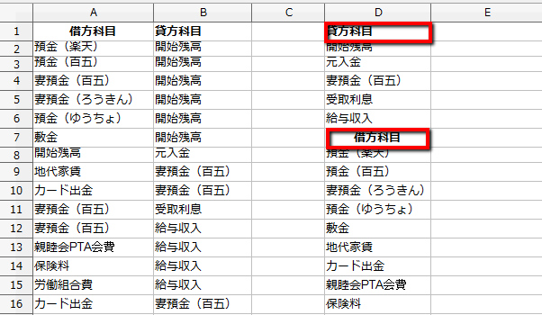 2015-09-18_1234_001