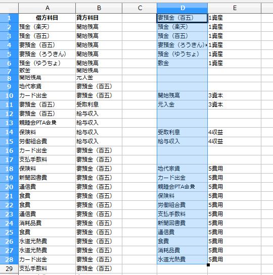 2015-09-18_1324