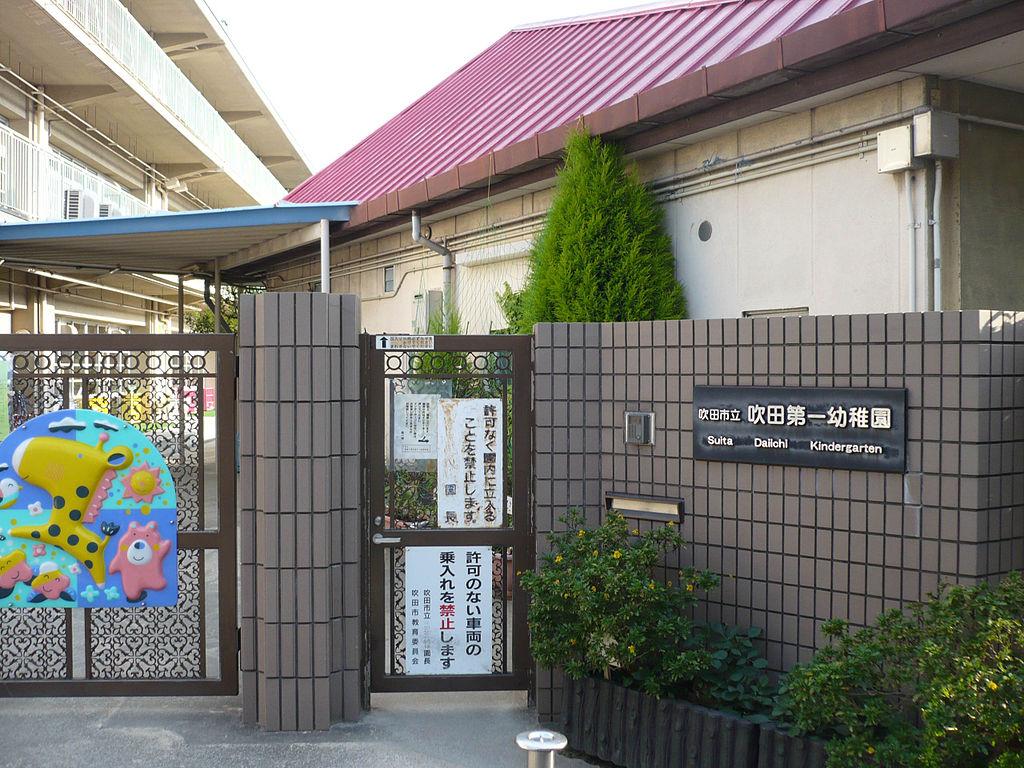 2015-11-05_1731_Suitajyo18