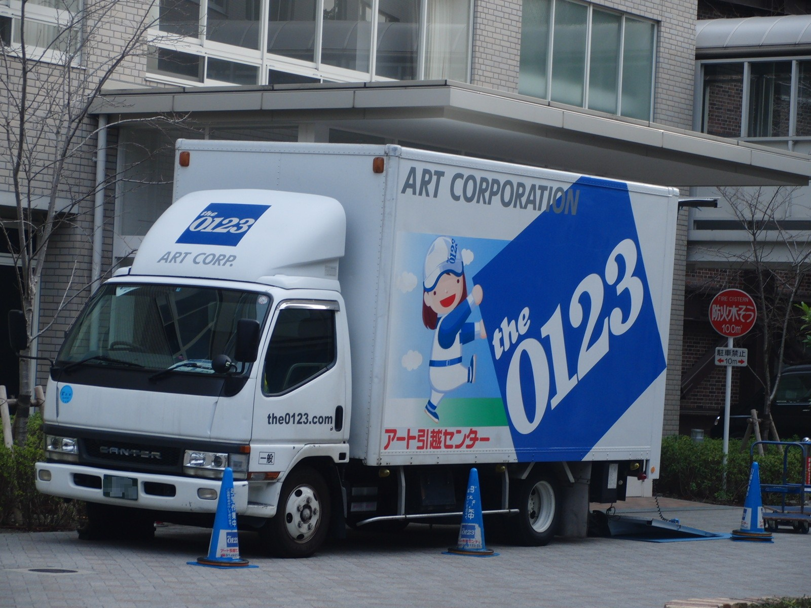 2015-11-15_2015_A_moving_van_of_Art_Corporation