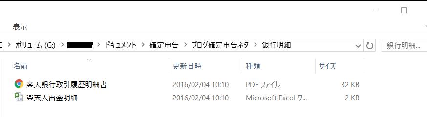 2016-02-04_1112