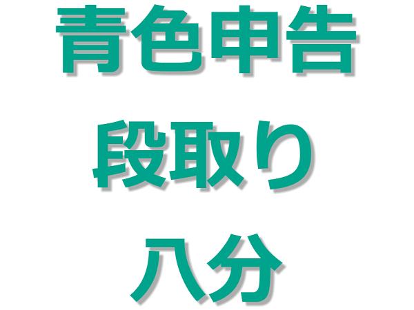 2016-02-04_1205