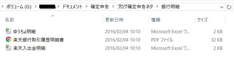 2016-02-04_1219