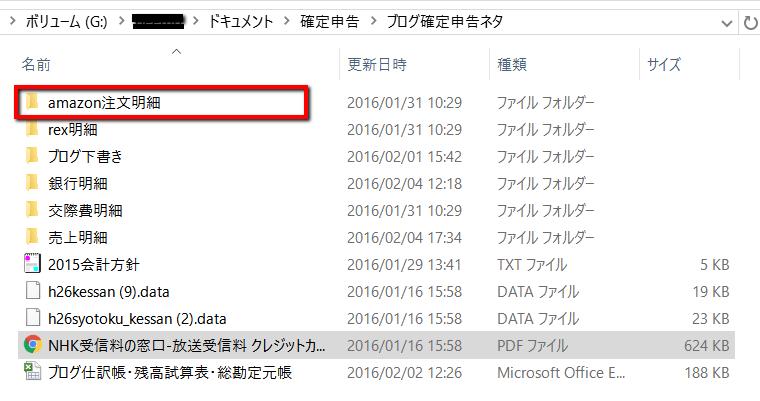 2016-02-05_1213