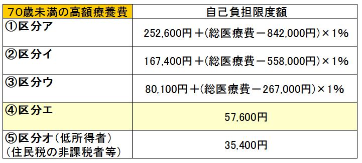 2016-02-17_2021