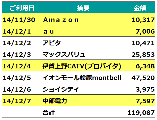 2016-02-19_1604