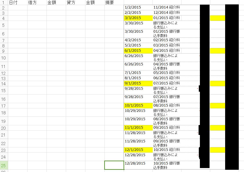 2016-02-22_1054