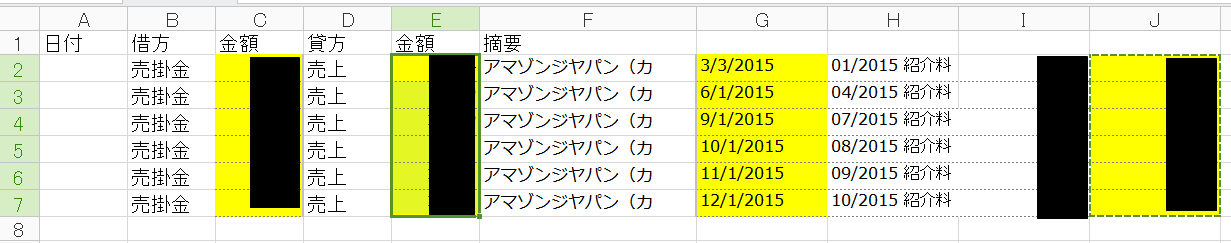 2016-02-22_1105