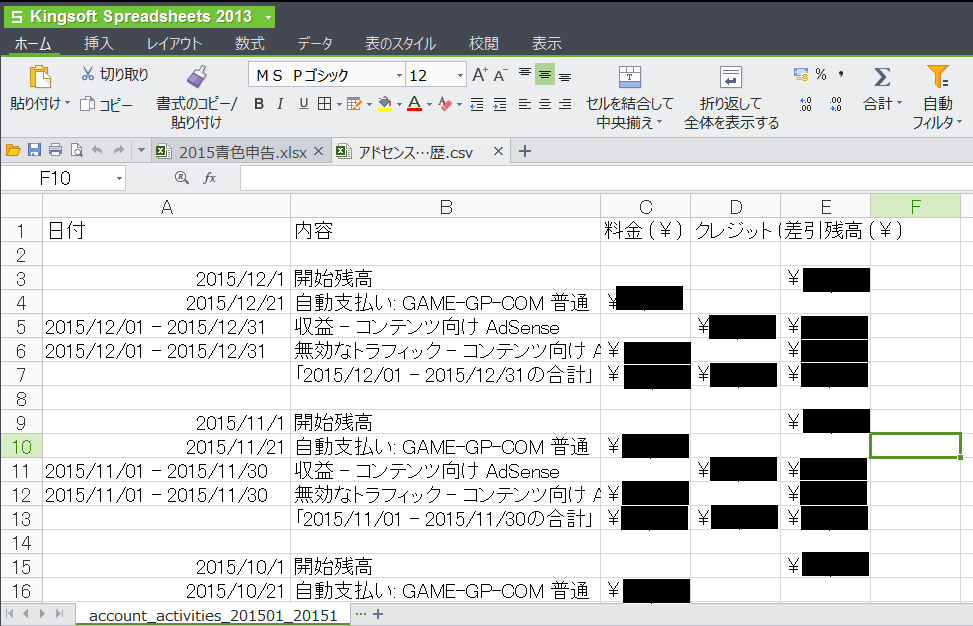 2016-02-22_1535