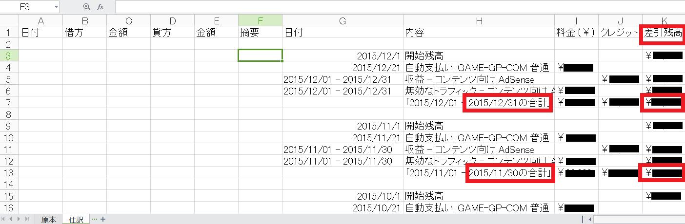 2016-02-22_1547