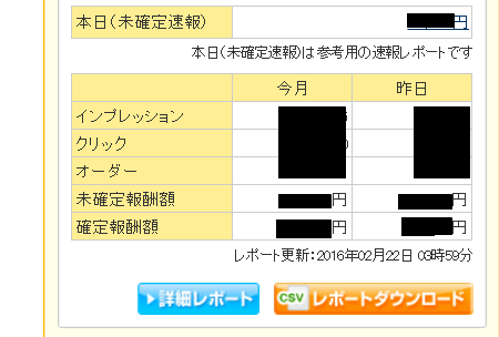 2016-02-22_2118