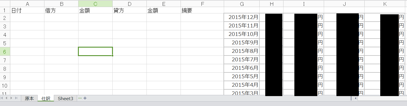 2016-02-22_2144