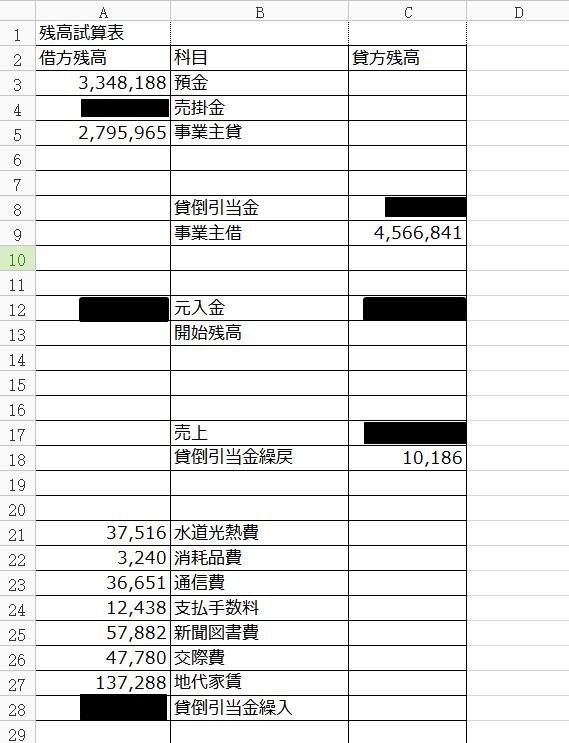 2016-02-27_2239