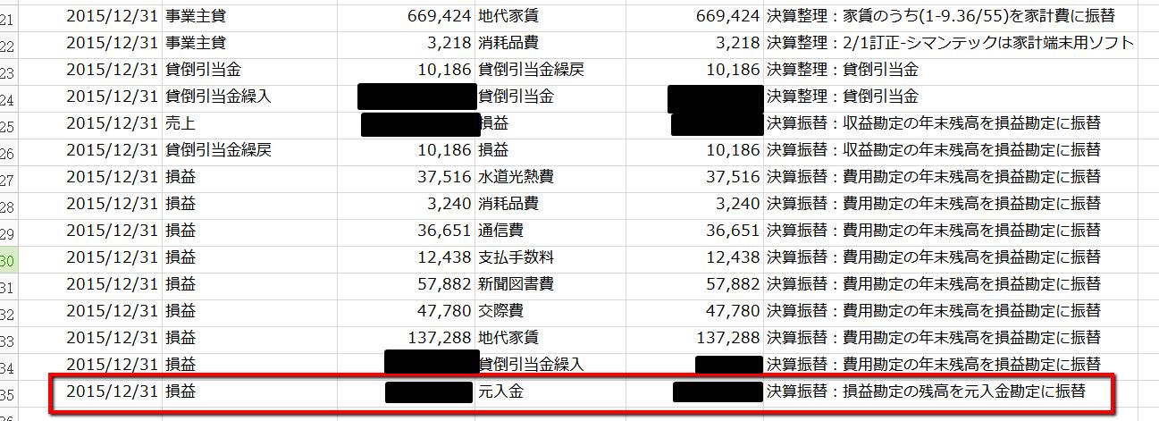 2016-02-27_2311