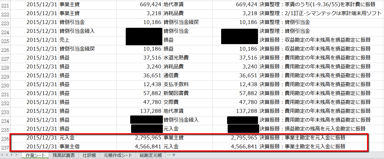 2016-02-28_0854
