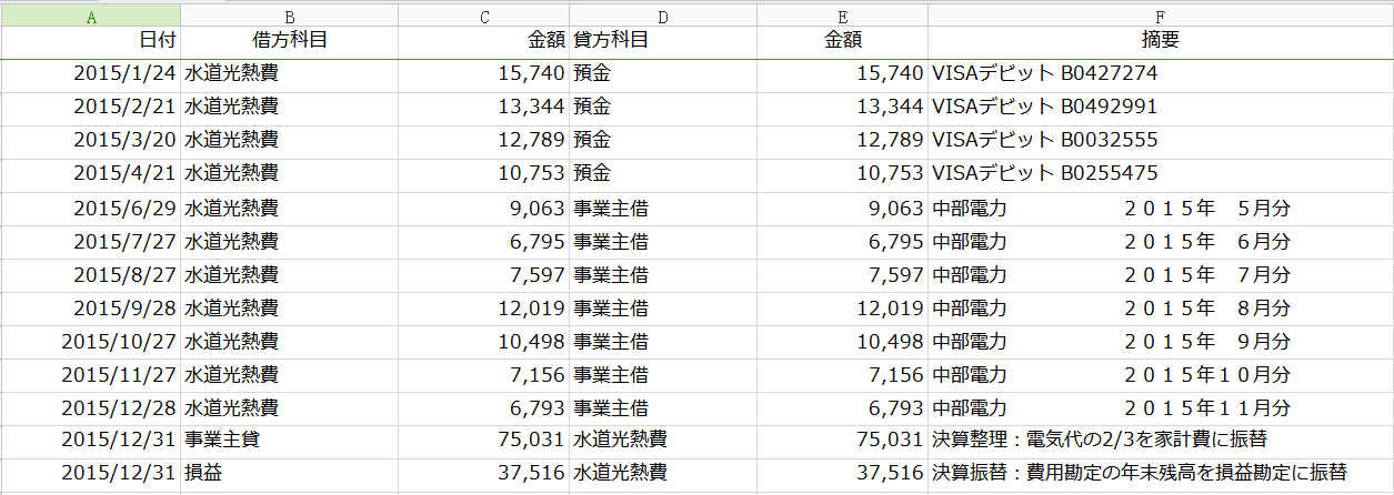 2016-02-28_1355