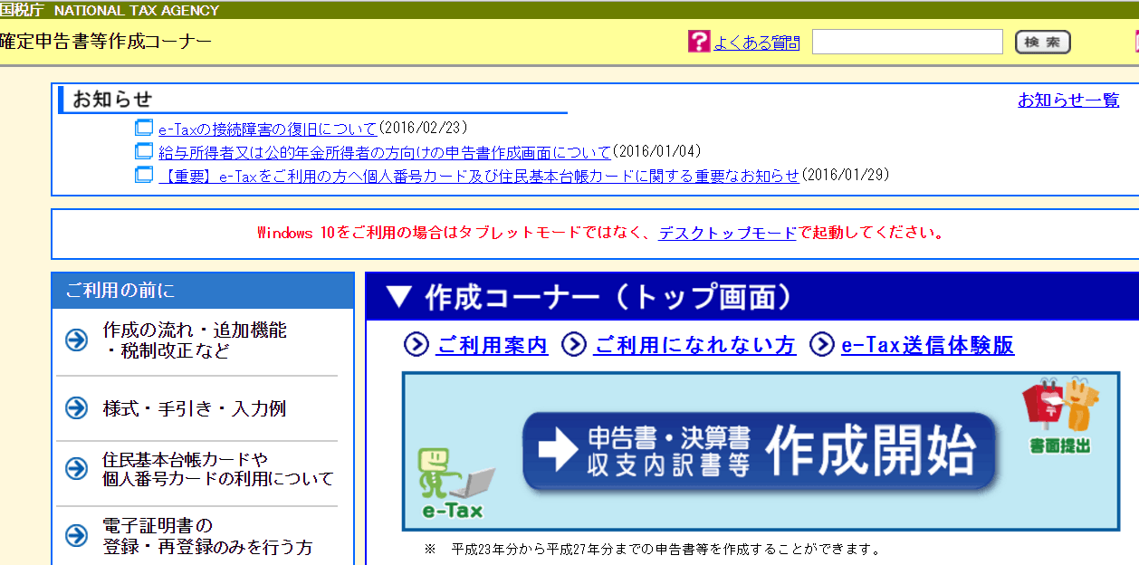 2016-02-29_0852
