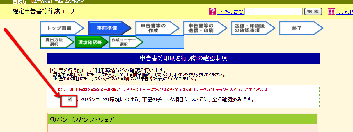 2016-02-29_0859