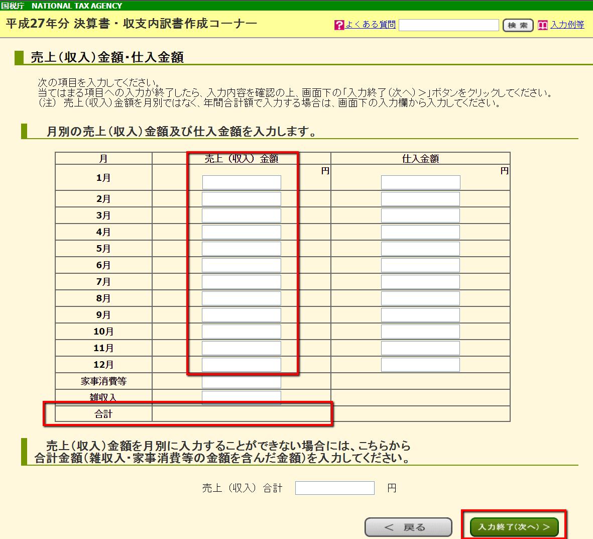 2016-02-29_0950_001