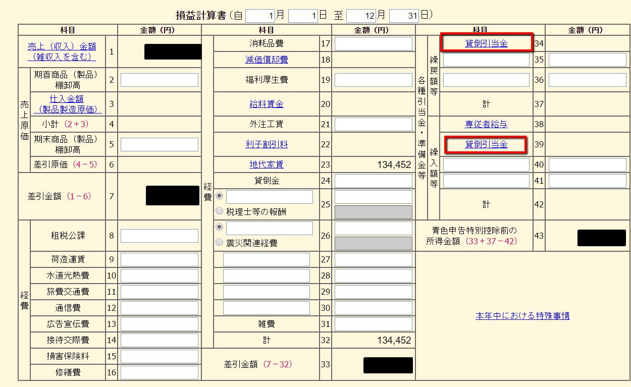 2016-02-29_1058
