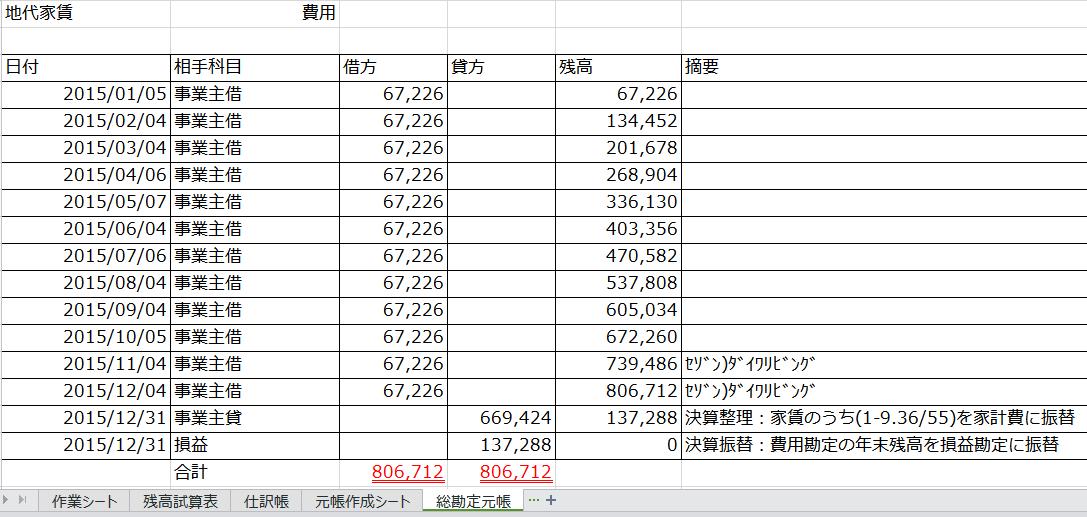 2016-02-29_1135