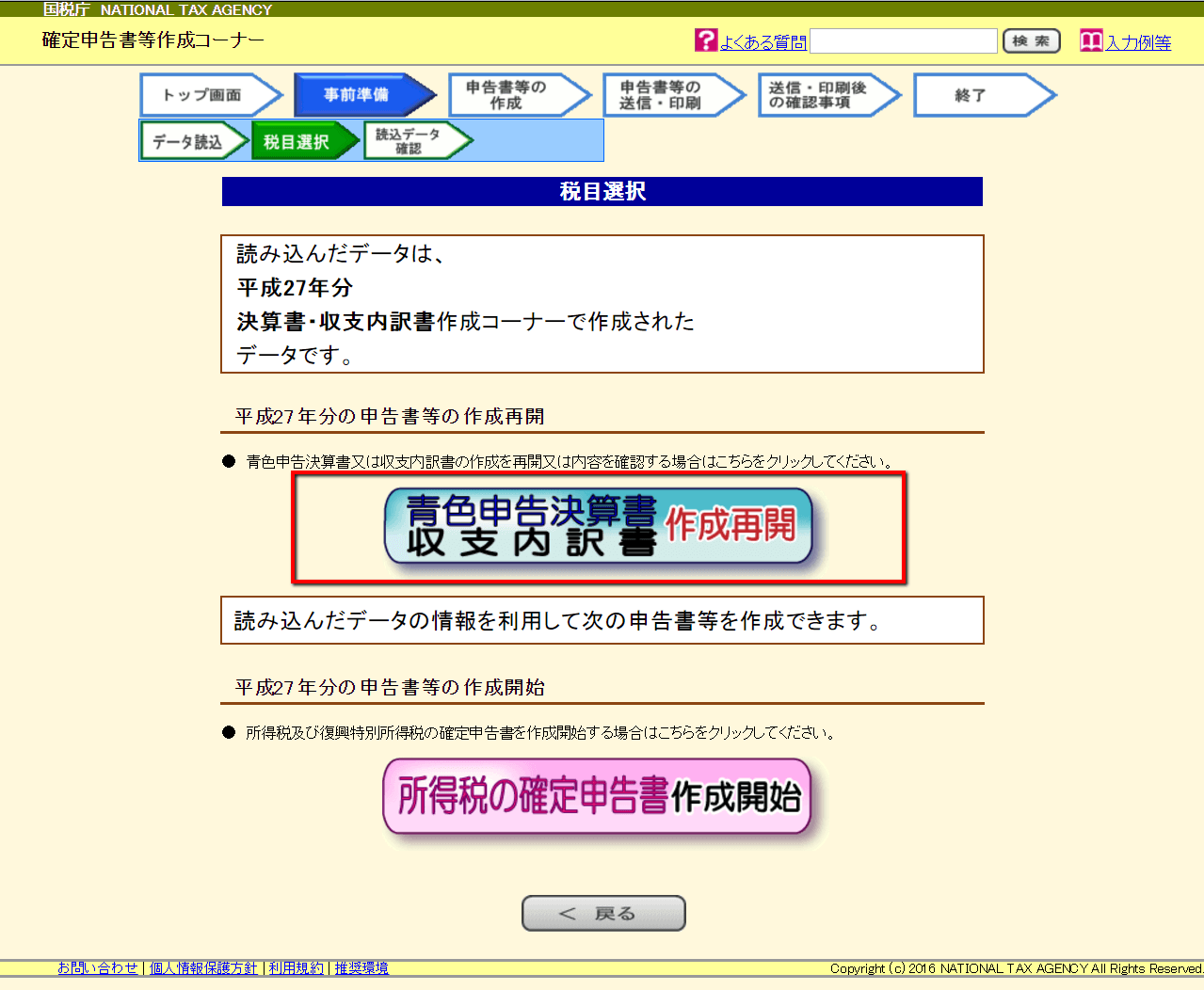 2016-02-29_2243
