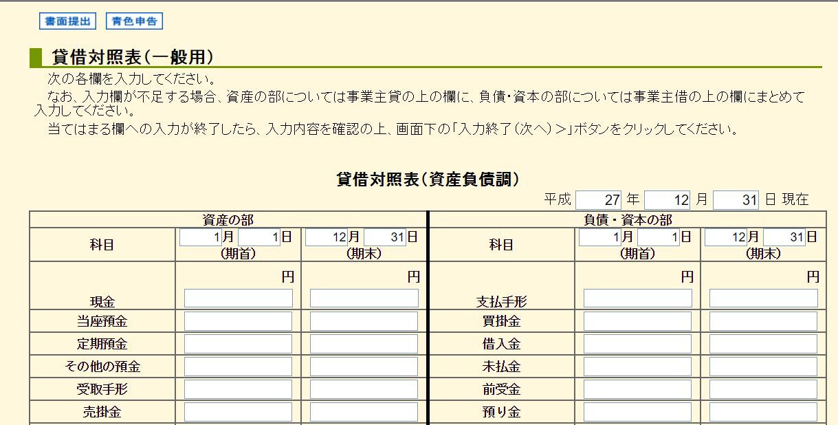2016-02-29_2258