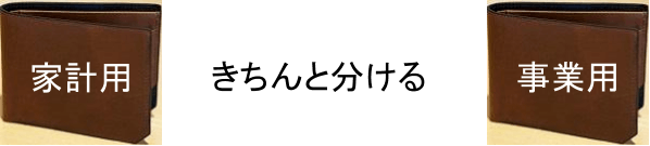 2016-02-20‗1520-wallet-2