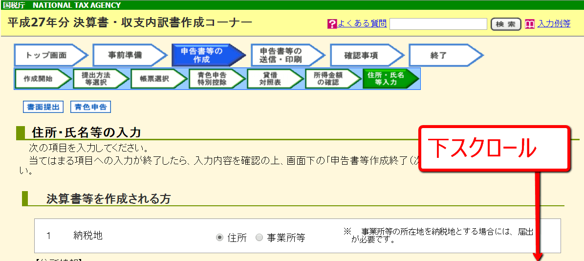 2016-03-01_1022