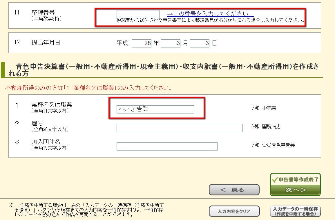 2016-03-01_1026