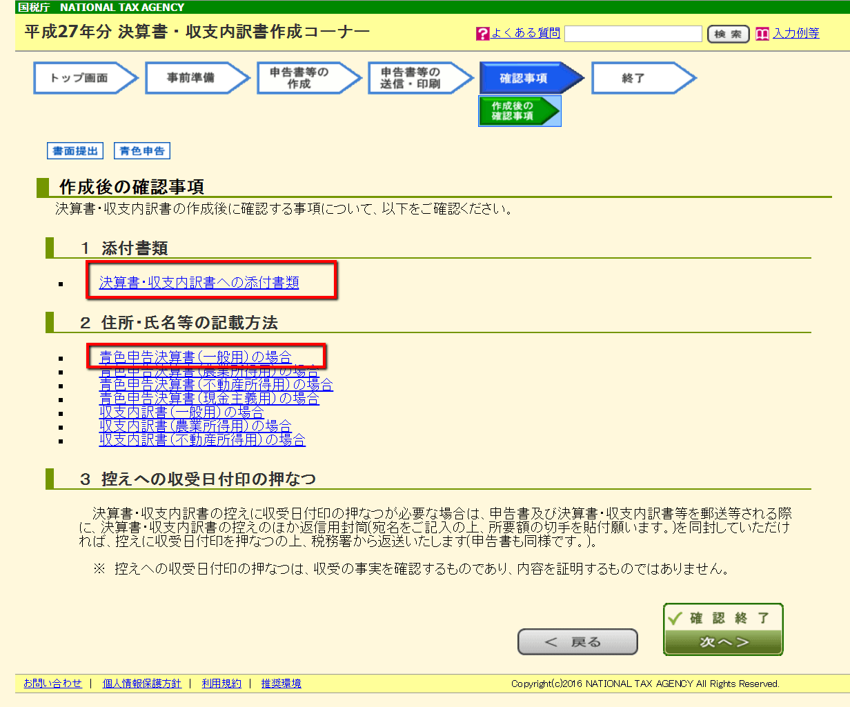 2016-03-01_1048