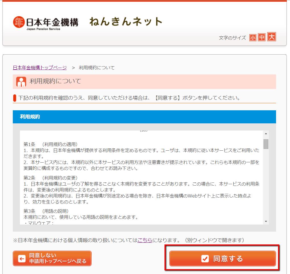2016-03-09_2036