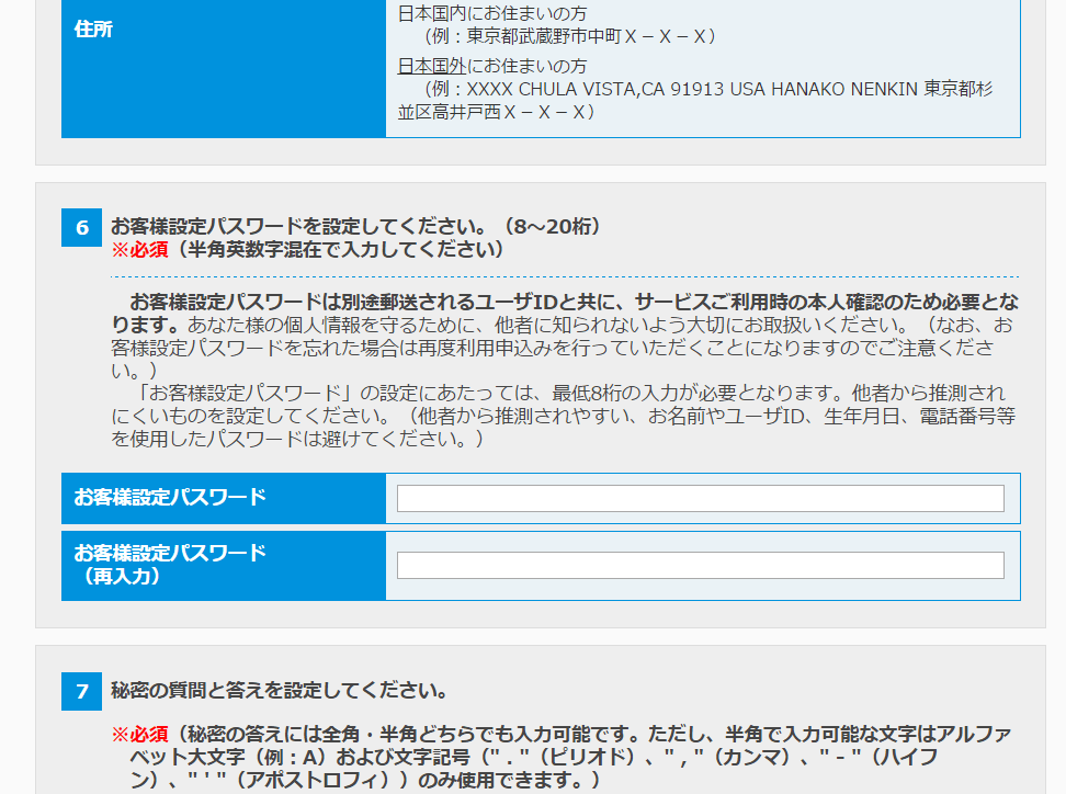 2016-03-10_1455