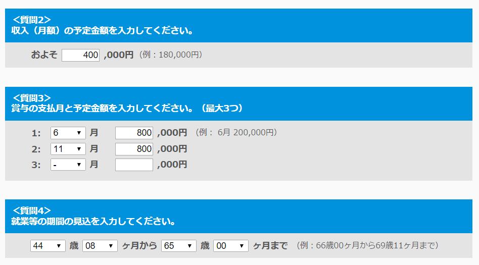 2016-03-10_1536
