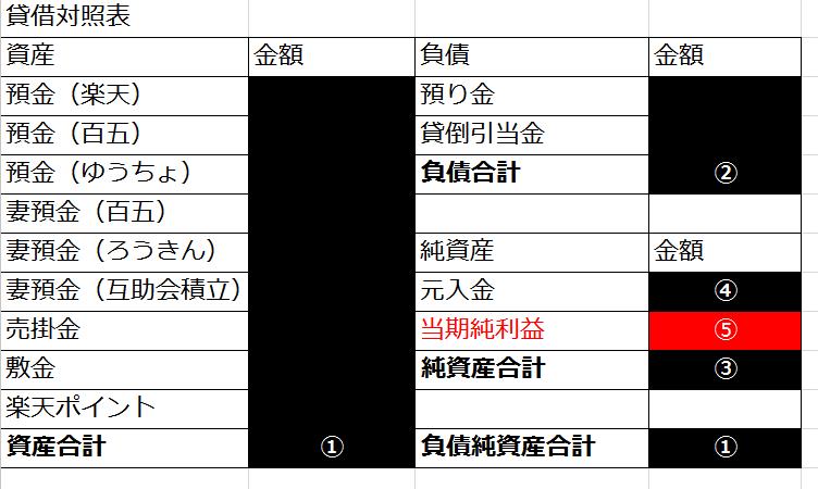 2016-03-19_0841