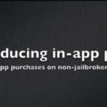 【iPhone,iPad】無料でアプリ内の課金コンテンツをGETする裏技登場