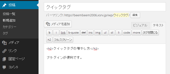 2014-02-28_1504_001