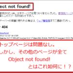 XAMPP上にWordPressを設置後、TOP以外のページが表示されない場合の対処法