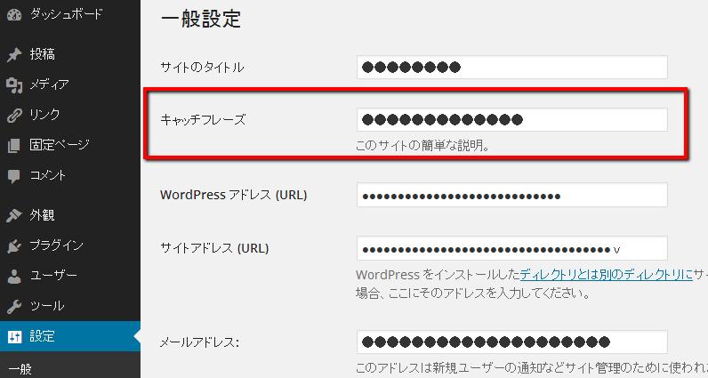 2014-02-18_2159